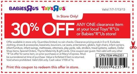 Discounts R Us by Toysrus Coupon 2017 2018 Best Cars Reviews