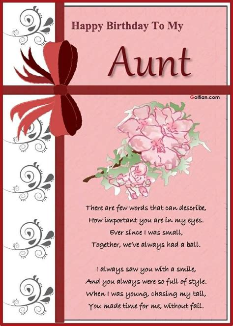 Quotes For Aunts Birthday Birthday Card Best Images Aunt Birthday Cards Aunt