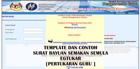 koleksi bahan bantu belajar bbm terkini template dan contoh surat