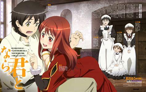 5 kisah cinta terlarang ala anime gwigwi