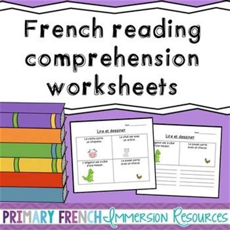 reading comprehension test in french 17 best images about fiches de travail lecture on
