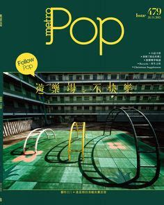 Metropop To Tokyo To 1000 images about book magazine vol 1 on