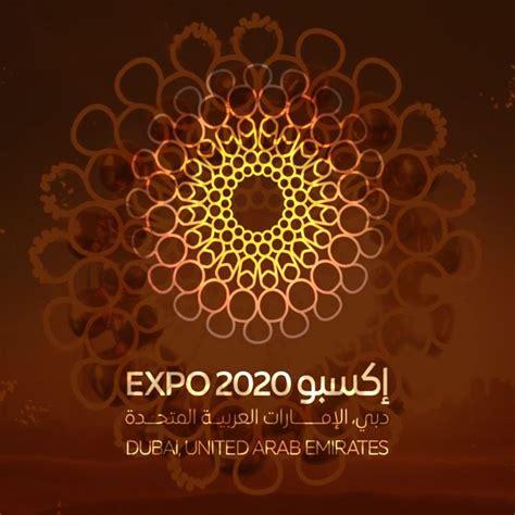 design logo expo 2020 12 best expo 2020 dubai images on pinterest dubai uae