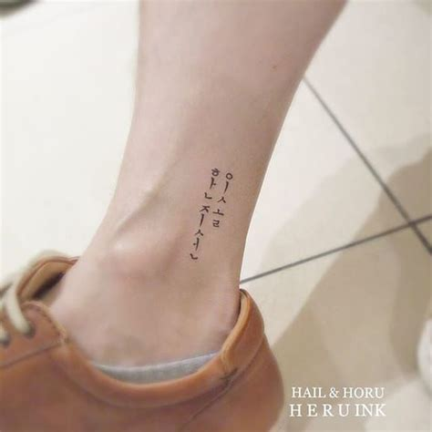 cost of tattoo in korea 17 best images about tattoo ideas on pinterest lion