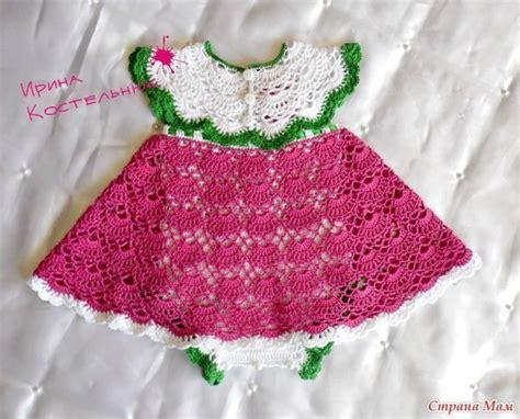 vestido en crochet para recin nacida conjunto para bebe a crochet patrones