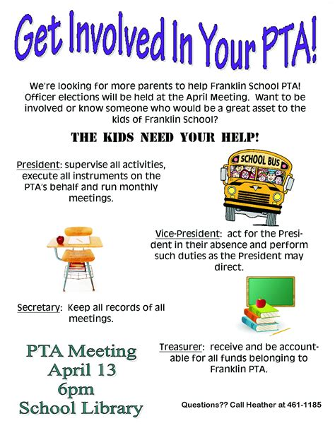 Pta Meeting Flyer Ideas