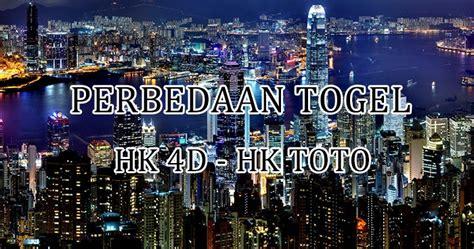 perbedaan togel hongkong hk   hk toto  sv sabung ayam berita bola