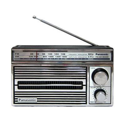 Harga Samsung Fm Radio harga panasonic rf 5250 silver radio am fm pricenia