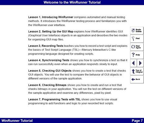 tutorial html list winrunner 7 0 tutorial list of lessons