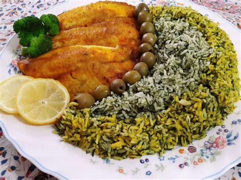 new year rice dishes sabzi polow mahi herb rice with fish the pot