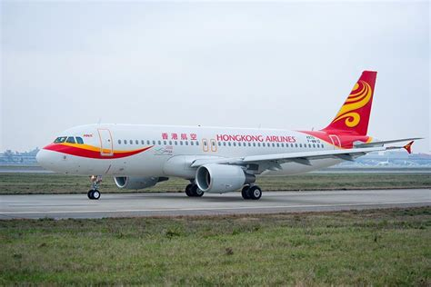 Air 2 Di Hongkong hong kong airlines launches new flight service to yonago