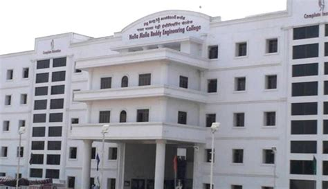 Ibm Mba College Hyderabad by Nalla Malla Reddy Engineering College Nmrec Ghatkesar