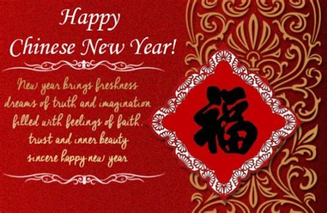 chinese new year 2018 greeting animated images free download