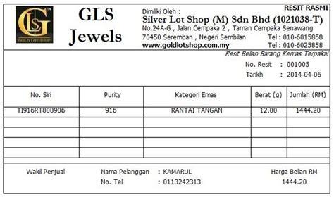 sistem pengurusan kedai emas gold lot shop sdn bhd gls sistem