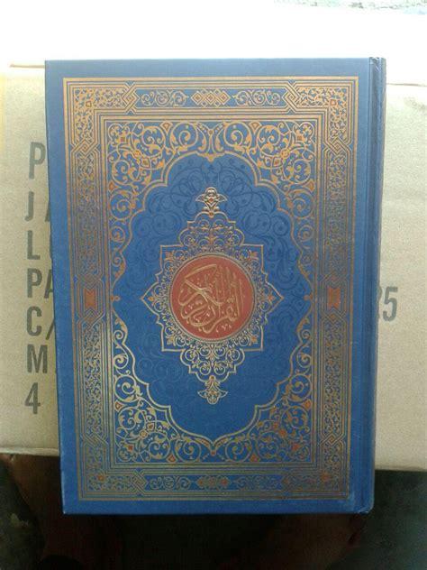 Al Quran Dan Tajwid Mushaf Al Quran Ukuran A5 al qur an mushaf al madinah ukuran b5