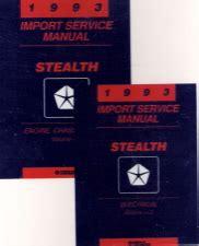 1993 dodge stealth shop service repair manual cd ebay 1993 dodge stealth factory service manual on cd rom