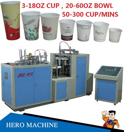 Price Of Paper Cup Machine - brand high speed pe coated china manual