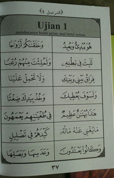 Set Belajar Doa Surat Surat Pendek Al Quran Dan Adzan Apple buku at tartil metode cepat membaca al quran 1 set 3 jilid toko muslim title