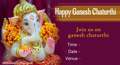 Ganesh Festival Invitation Card best lord ganpati invitation message 2017 with cards for
