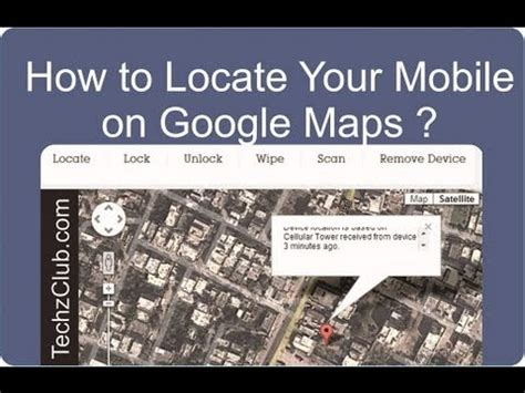 locate mobile number how to track or locate a mobile on maps