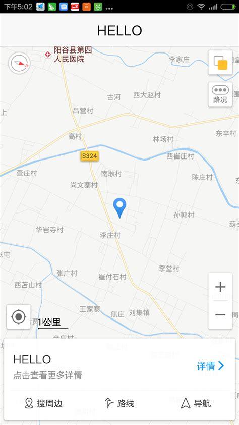 uri android 地图标注 android 开发指南 高德地图手机版 高德地图api