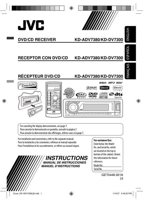jvc kd r210 wiring diagram jvc kd s15 wiring diagram