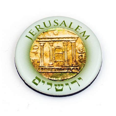 Souvenir Dunia Magnet Kulkas Israel Jerusalemme ancient coin jerusalem fridge magnet israel souvenirs shop2blessisrael