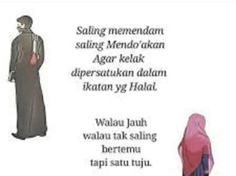 kata bijak islami tentang jodoh gambar islami