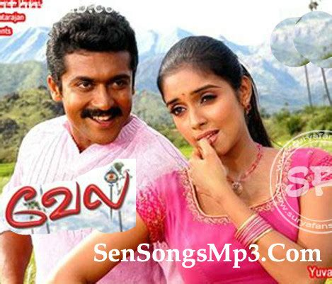 mp song r vel songs free download mp3 shotsdagor