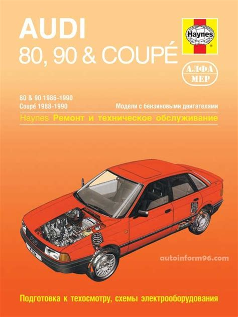 car service manuals pdf 1988 audi 80 90 lane departure warning service manual 1988 audi 80 90 fuse repair remove headlights 1988 audi 80 90 service manual