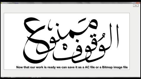 tattoo fonts urdu fonts arabic generator arabic name calligraphy