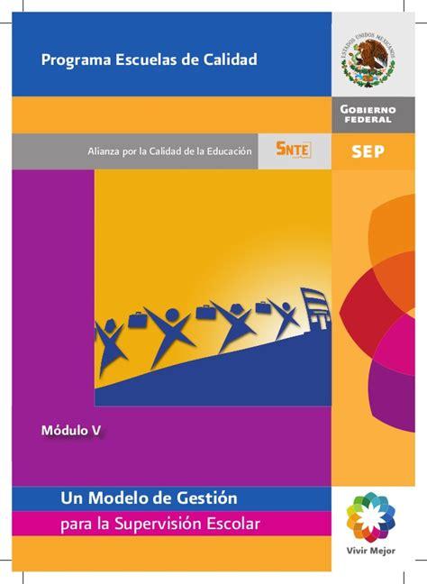imagenes gestion educativa estrategica modelo de gesti 211 n educativa estrat 201 gica quot m 211 dulo v