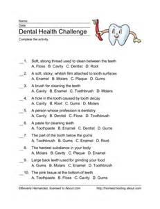 dental health worksheets for kindergarten free dental