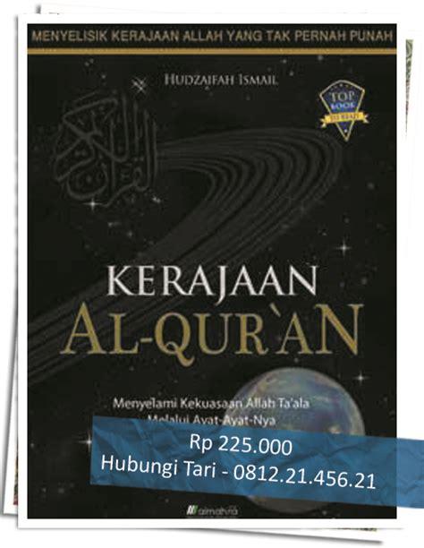 download mp3 al quran ust yusuf mansur manfaat sedekah yusuf mansur newhairstylesformen2014 com