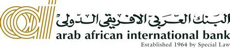 bank international arab international bank