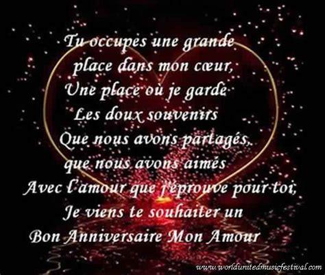 b07mdnd3gf amour au bloc une romance photo joyeux anniversaire d amour love romance