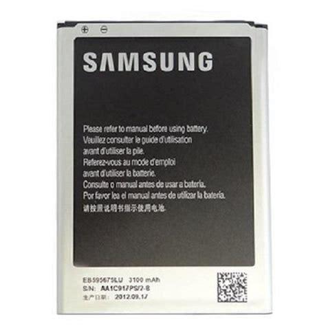 Galaxy Note 2 Kaufen 2823 by New Oem Samsung Galaxy Note 2 Ii N7100 N7102 N7105 N7108