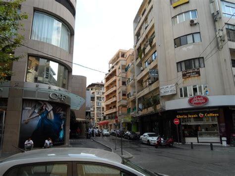 West Beirut Hamra Picture Of West Beirut Hamra Area Beirut Tripadvisor