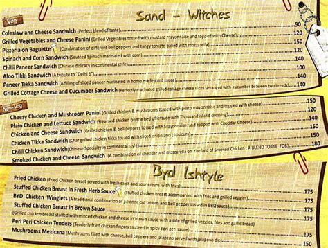 big yellow door menu menu for big yellow door vijay