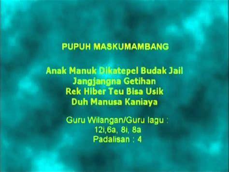 download mp3 manuk dadali pop sunda lagu sunda dengan lirik pupuh maskumambang senzomusic com
