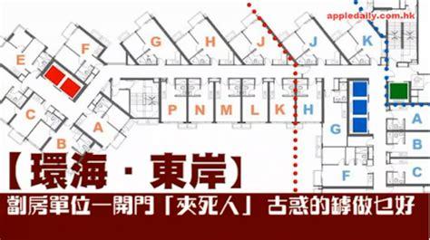 housing complex plans housing complex plans escortsea