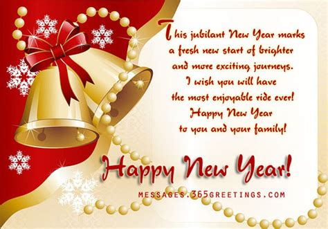 new year message to your christian new year messages messages greetings and wishes