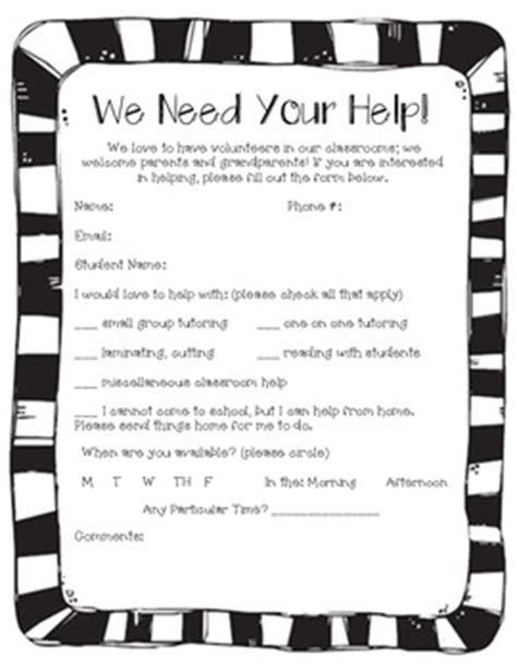parent volunteer form template parent volunteer form freebie by molly edick tpt