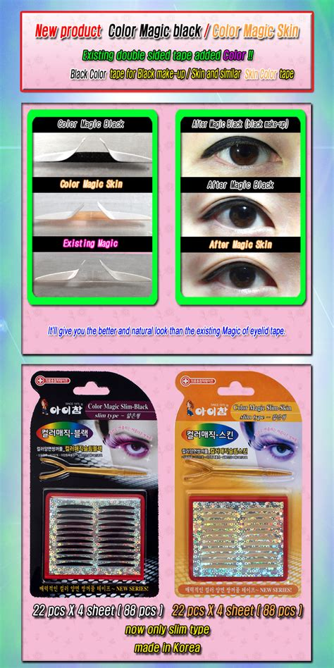 New Korea Eyelid Eye Charm Magic Slim Pembuat Lipatan it s innovatively sided eyelid 132pcs ebay