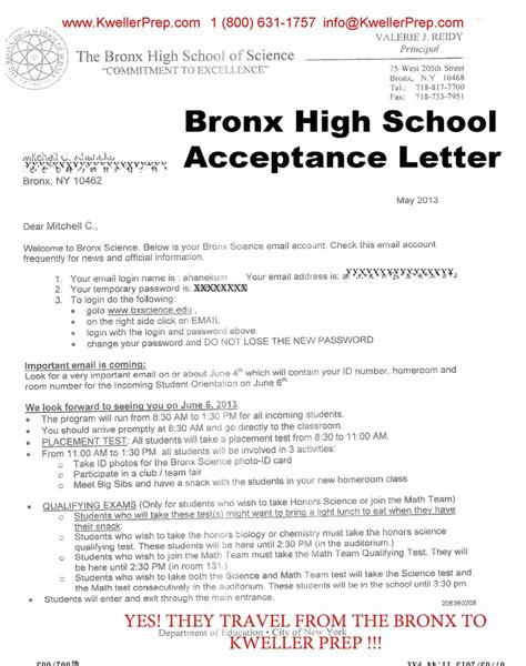 Acceptance Letter For Service specialized high school acceptance letter to the bronx