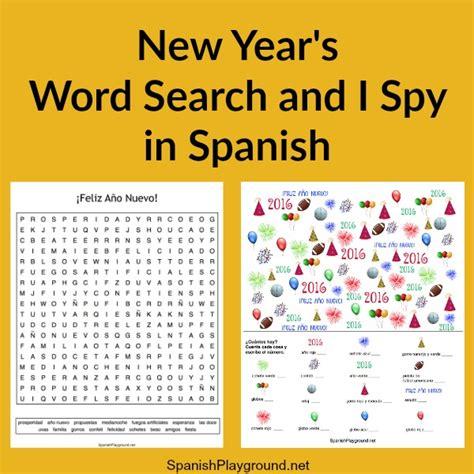 spanish new year word search and i spy spanish playground