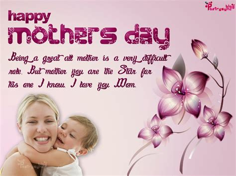 s day quotes 25 mothers day quotes