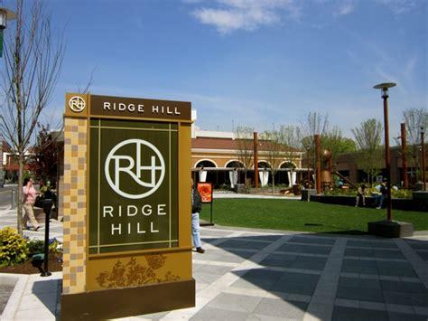 yard house ridge hill yard house でランチビール 愛 love new york
