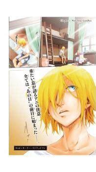 download anime attack on titan lost girl shingeki no kyojin lost girls manga read shingeki no