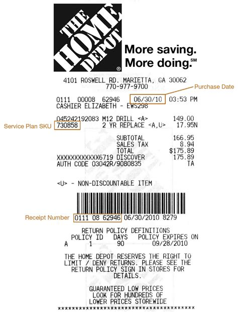home depot receipts templates extended protection plan registration information